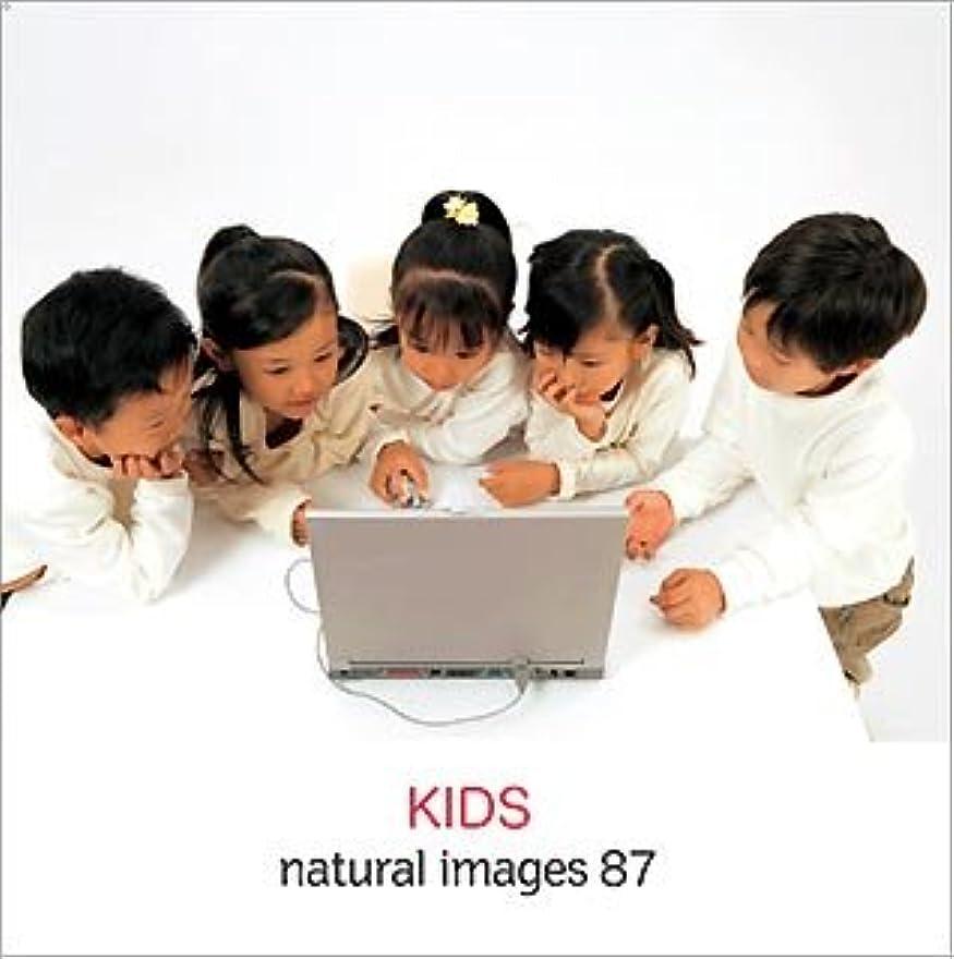 些細いう接続詞naturalimages Vol.87 Kids