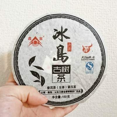 2013年 雲南 プーアル茶【冰島 古樹茶 普?茶 茶餅】生茶 1枚150g小餅茶