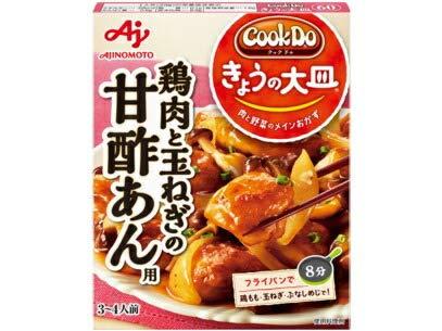 味の素 Cook Do きょうの大皿 鶏肉と玉ねぎの甘酢あん用 3〜4人前 100g 40個 (10×4B) ZHT
