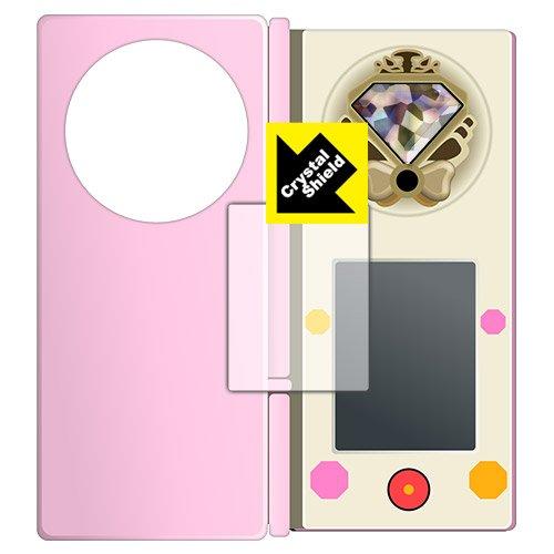 PDA工房 魔法つかいプリキュア!リンクルスマホン用 Crystal Shield 保護 フィルム [DXにも対応] 光沢 日本製