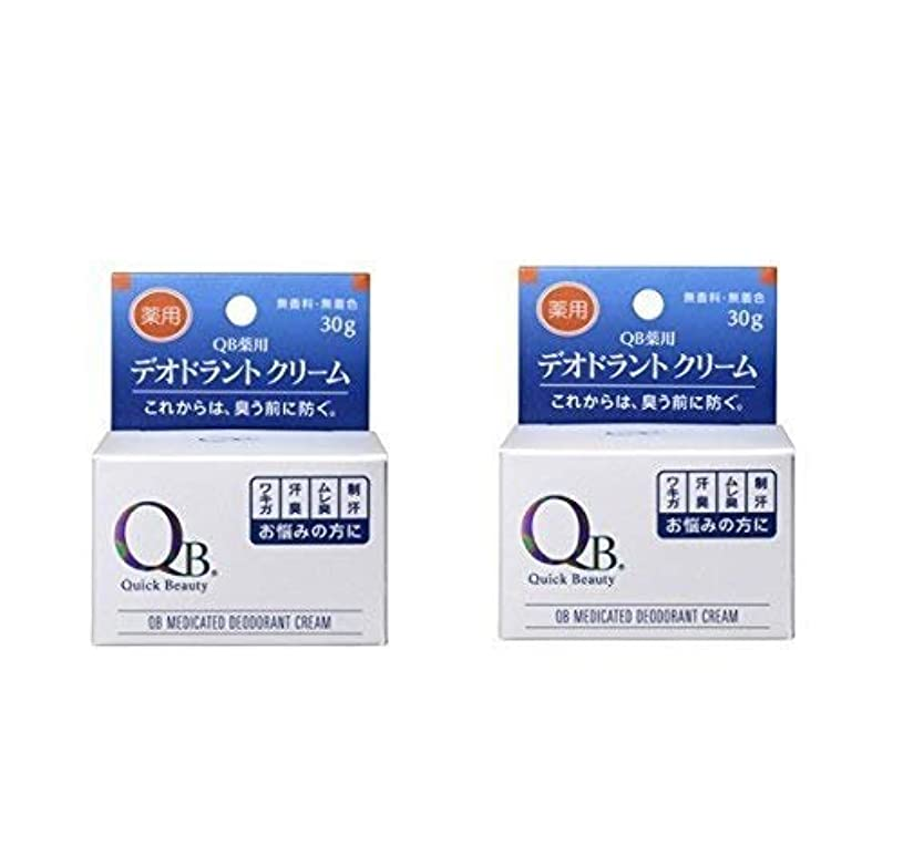 媒染剤メロディーシェトランド諸島リベルタ QB 薬用 デオドラントクリーム 30g×2個