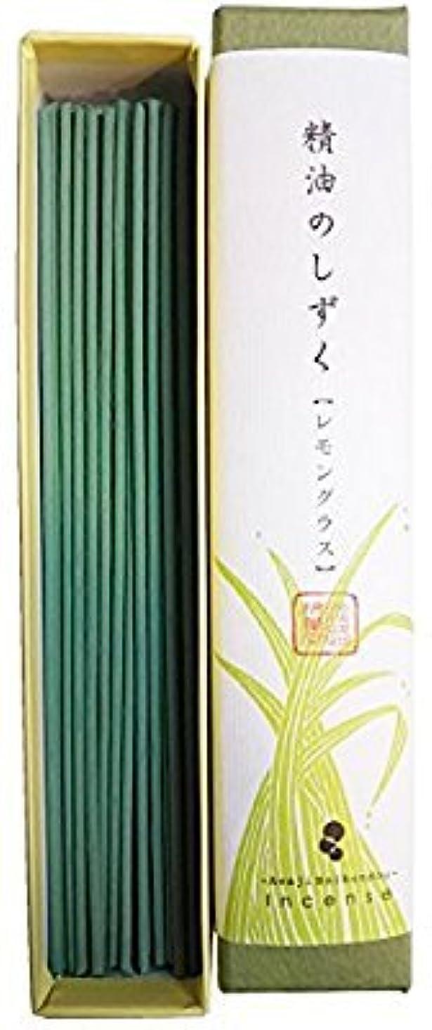 淡路梅薫堂のお香 精油のしずく レモングラス 9g 精油 アロマ スティック #184 ×20 japanese incense sticks