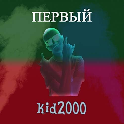 kid2000