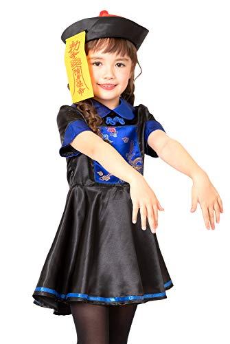 Party City コスプレ キョンシーガール キッズ 120cm 黒 青