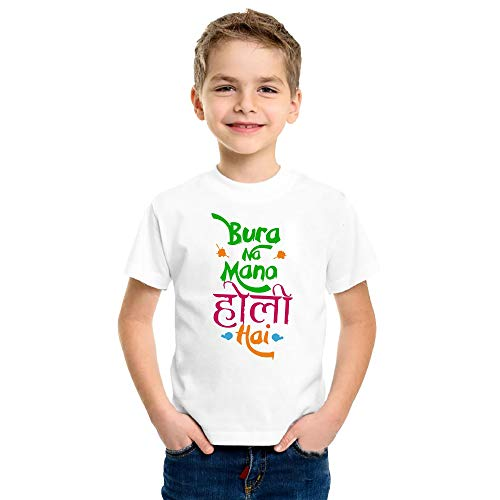 Print Holi T-Shirt for Kids Printed Holi Hai Round Neck Matte Tshirts All Aizes (Medium) White