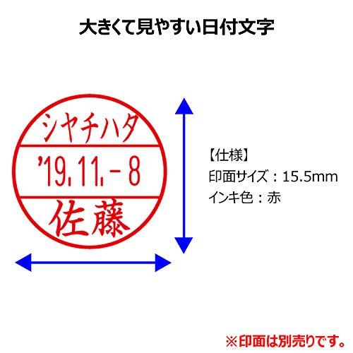 シャチハタ『データーネームEXキャップレス15号』