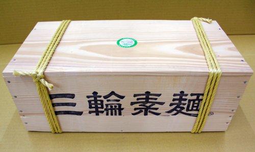 三輪素麺 誉 木箱入り 9kg(50g×180束)