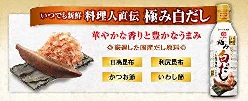キッコーマン食品いつでも新鮮料理人直伝極み白だし450ml×3本