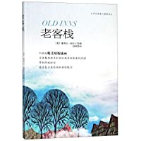 Old Inns (Chinese Edition)