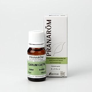 プラナロム (PRANAROM) 精油 キャラウェイ 10ml p-26