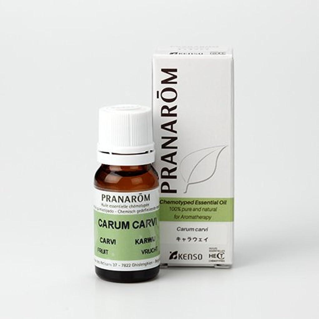 隠スポーツ喉が渇いたプラナロム ( PRANAROM ) 精油 キャラウェイ 10ml p-26