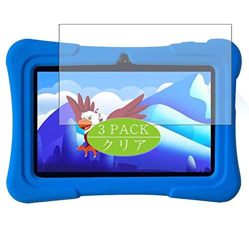 VacFun 3 Piezas HD Claro Protector de Pantalla para Dragon Touch Y88X...