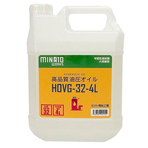 ミナト 高品質 油圧オイル HOVG-32-4L (VG32/容量4L/注入ノズル付き) [薪割り機 薪割機 油圧ジャッキ 油圧作動油/油圧作動オイル]