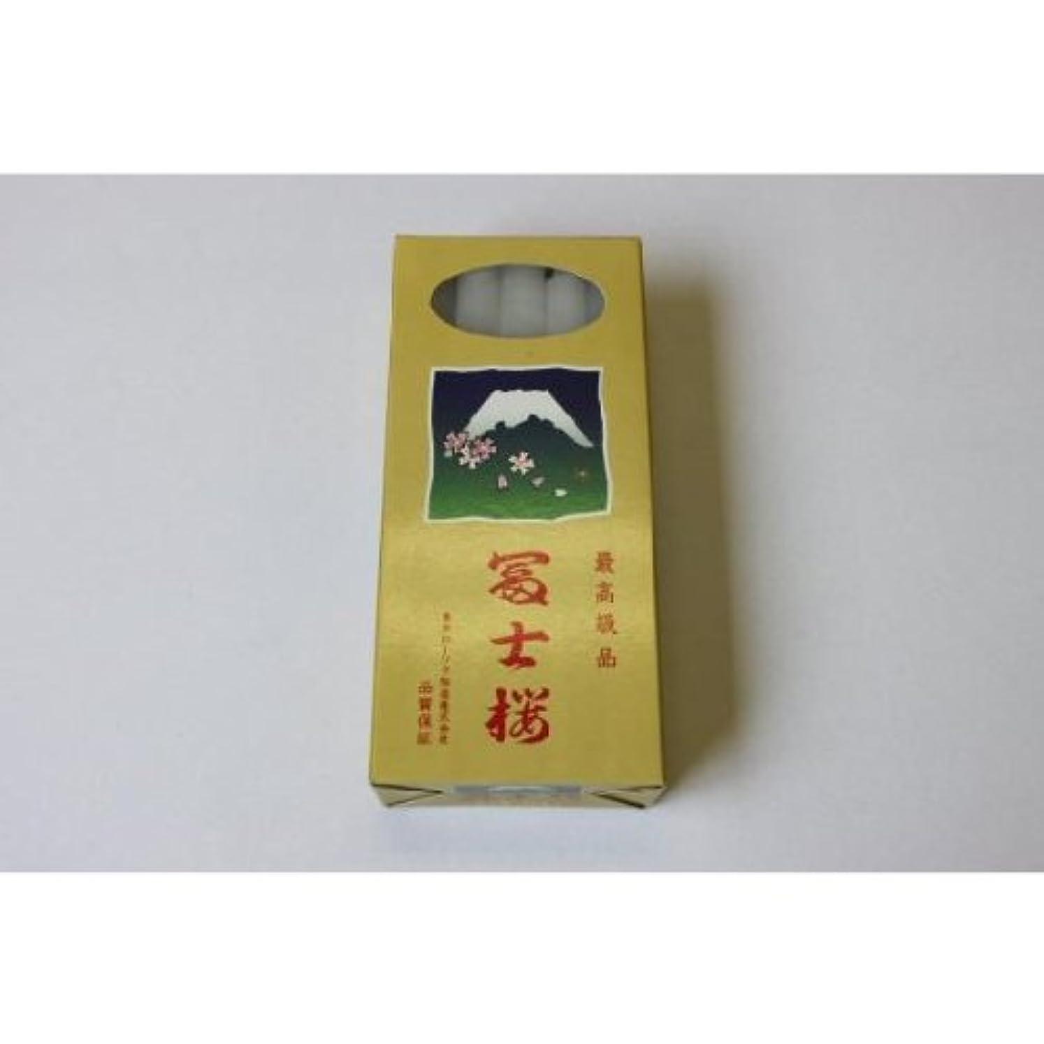 広範囲に万一に備えてチョコレート富士桜ローソク7.5号16本入り