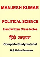 Political Science Handwritten Notes Manjesh Sir In Hindi For IAS Mains