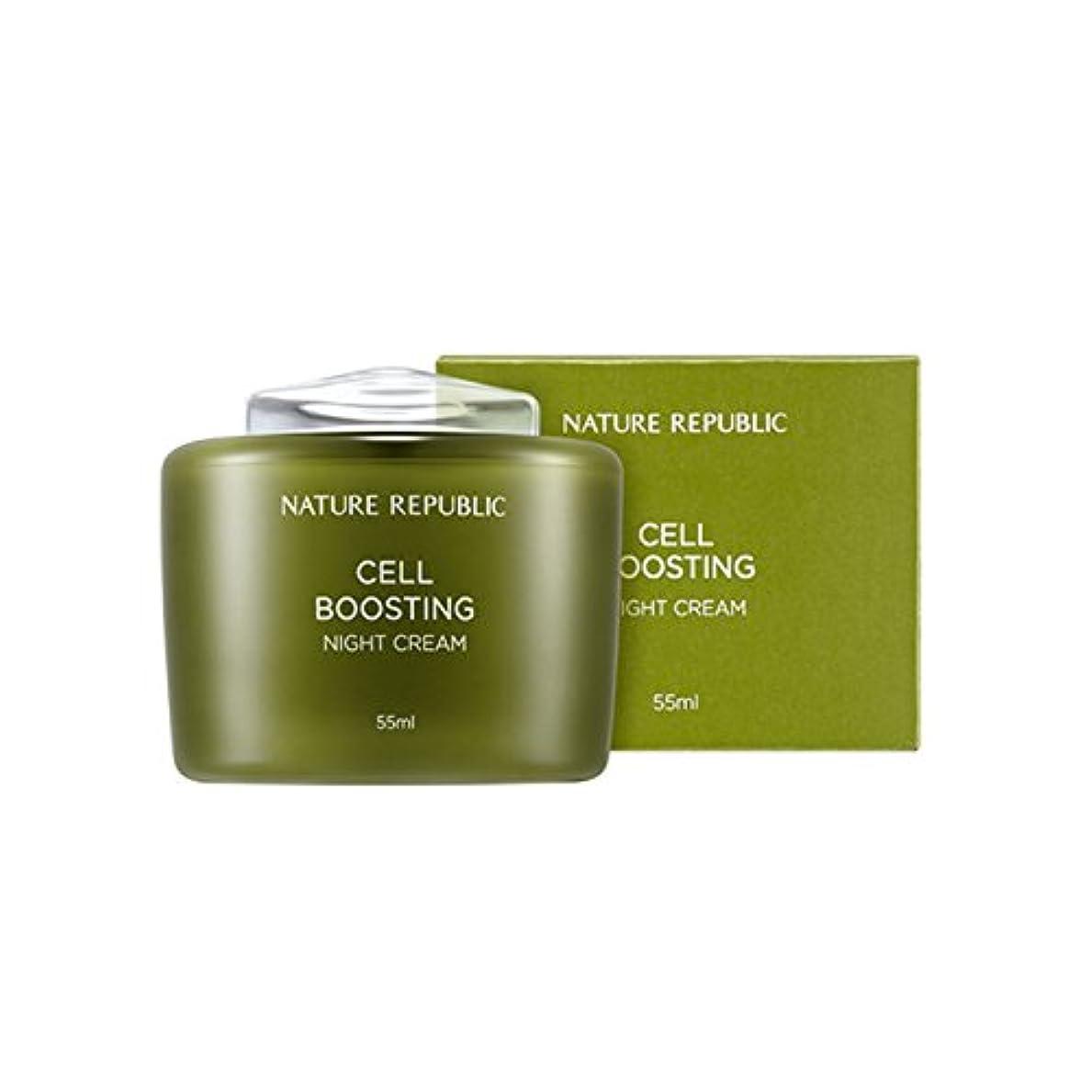 [ネイチャーリパブリック]NATURE REPUBLIC/セルブースティングナイトクリーム /海外直送品/(Cell boosting night cream) [並行輸入品]