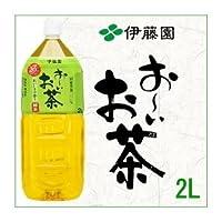 伊藤園 おーいお茶 緑茶 ペットボトル 2.0L×6本 (1ケース)