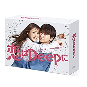 """【メーカー特典あり】「恋はDeepに」Blu-ray BOX〔番組特製オリジナルコップ付き〕"""""""