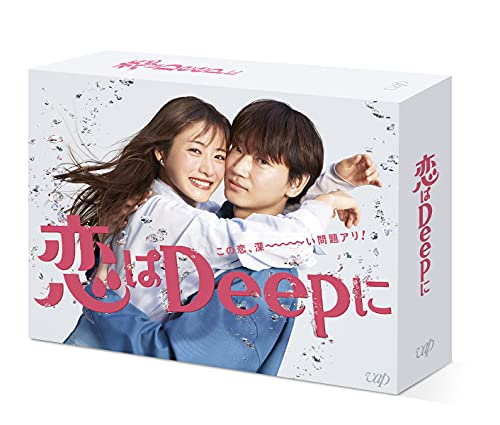 【メーカー特典あり】「恋はDeepに」Blu-ray BOX〔番組特製オリジナルコップ付き〕