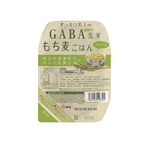 すっきり美人のGABA玄米もち麦ごはん 150g×24個セット 送料無料 おこめ お米 備蓄用 買い置き