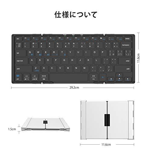 41xMPiR6YkL-折り畳み式フルキーボードの「iClever  IC-BK05」を購入したのでレビュー!小さくなるのはやっぱ便利です。