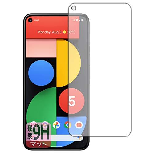 PDA工房 Google Pixel 5 9H高硬度[反射低減] 保護 フィルム [前面用] 日本製