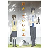 tealn Anime Poster say i Love You Poster Home Dormitory Wall Decorative Print Poster Painting(Multi4)