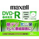 日立マクセル 録画用DVD-R DRD120WPC20SKS