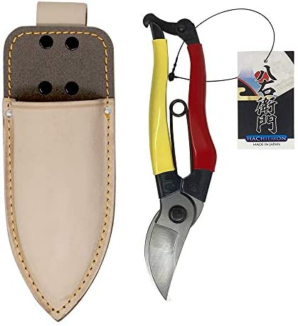 HACHIEMON Bypass Pruning Shears 8 with Leather Holster Japanese Style Garden Hand Pruner for product image