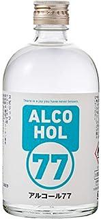 菊水酒造 アルコール 77 77% 500ml瓶