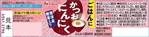 ハウス食品 ごはんにかつおにんにく 1セット(82g×2個)