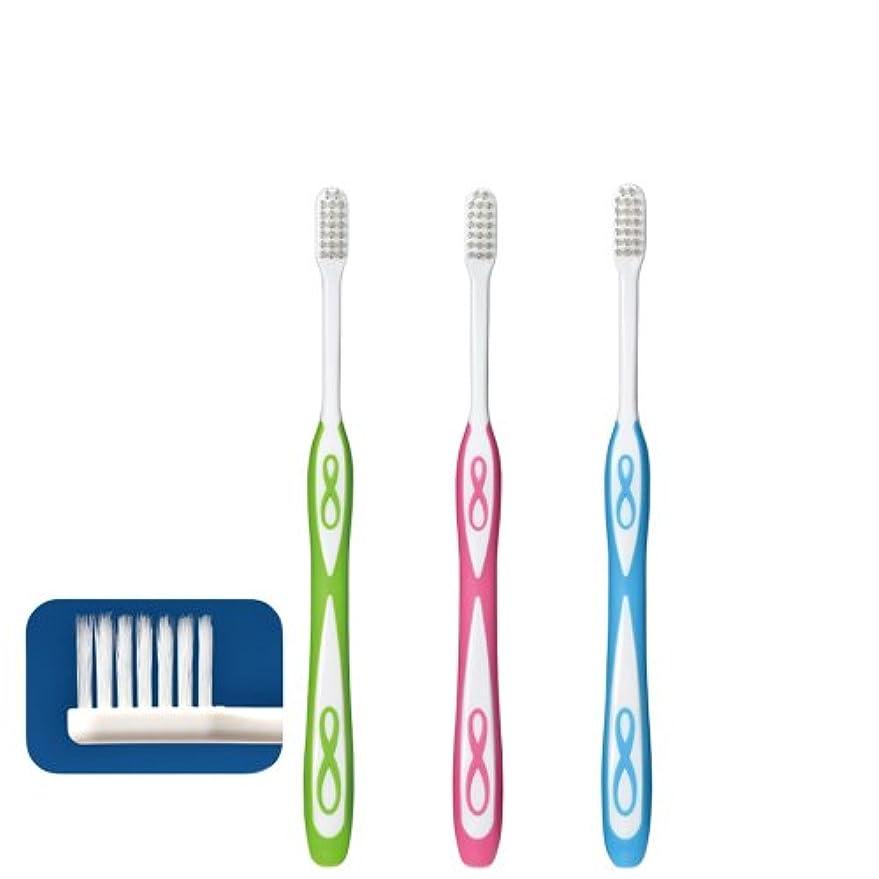に対応伝導率影響力のあるLover8 ラバーエイト テーパー毛歯ブラシ × 1本 Ciメディカル 【歯科専売品】