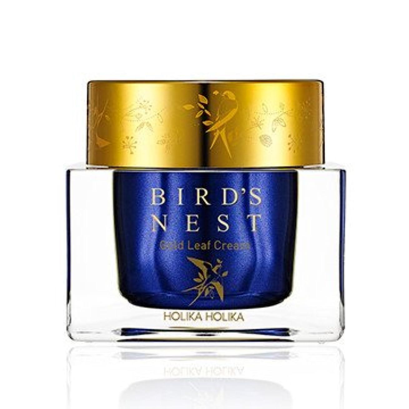 分解する顔料クラフト[2018 NEW] ホリカホリカ プライムユース バーズネスト ゴールドリーフ クリーム/Holika Holika Prime Youth Birds Nest Gold Leaf Cream 55ml [並行輸入品]