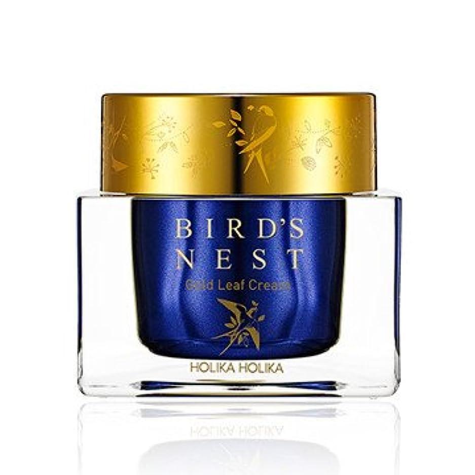 キャリッジコック作家[2018 NEW] ホリカホリカ プライムユース バーズネスト ゴールドリーフ クリーム/Holika Holika Prime Youth Birds Nest Gold Leaf Cream 55ml [並行輸入品]