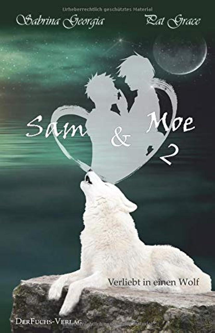 破壊的な曖昧なレスリングVerliebt in einen Wolf - Sam und Moe 2