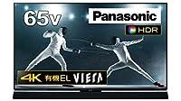 パナソニック 65V型 4K対応 有機EL テレビ TH-65FZ1000 ビエラ 高音質スピーカーシステム搭載 Tuned by Technics