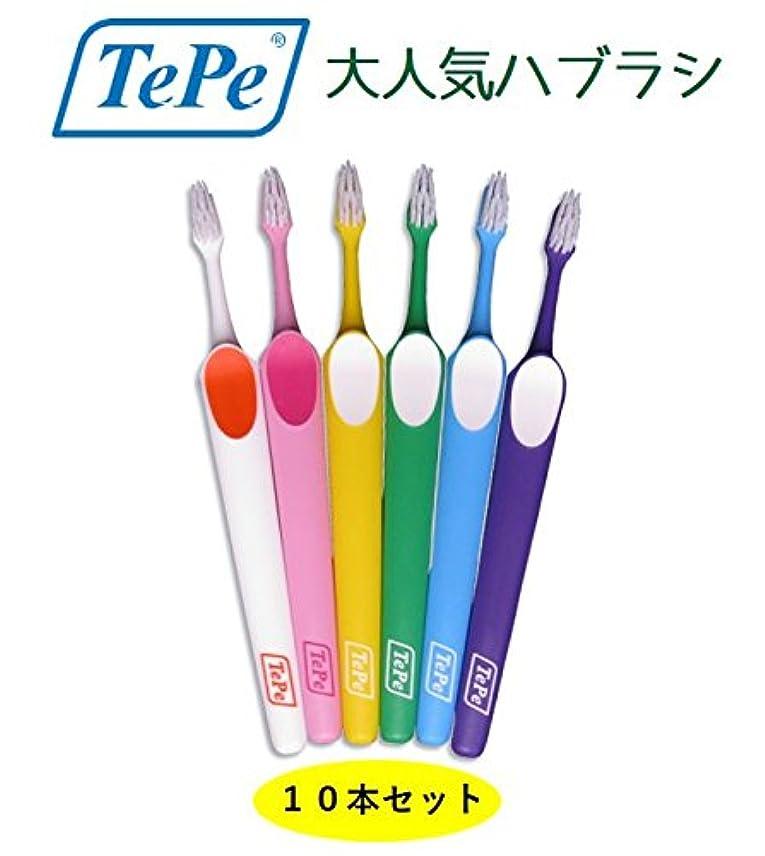 化学薬品どちらかナンセンステペ スプリーム コンパクト ブリスターパック 二段植毛 10本 TePe