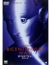 アンドリューNDR114 [DVD]