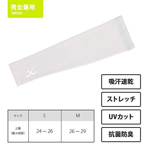 [シーダブリューエックス]アームカバー吸汗速乾UVカットストレッチ抗菌防臭ユニセックスHUO699アイボリー日本M(日本サイズM相当)