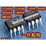 10PCS UTC4558 JRC4558 PJ4558 SM4558 LM4558 F4558 4558D DIP8 In Stock