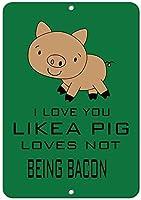 豚のように私はあなたを愛している