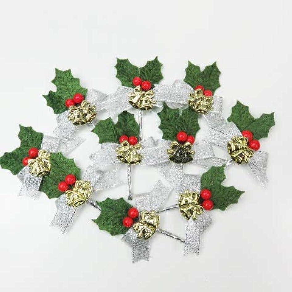 ホイットニーモネ魔術師クリスマスケーキピック◆FX-9 シルバーリボンと赤い木の実の緑のヒイラギ(10本入)
