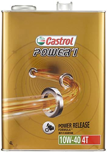 パワー1 4T 10W-40 4サイクルオイル 4L