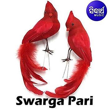 Swarga Pari