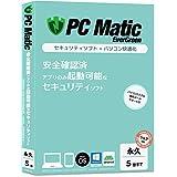 PC Matic [永久/5台] 安全確認済みアプリのみ起動可能なセキュリティソフト Windows 10~XP/macOS/Android