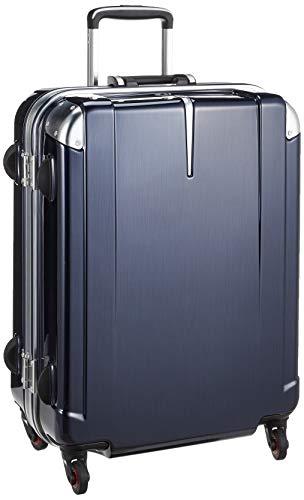 HIDEO WAKAMATSU スーツケース フレーム ステルシー 62cm 85-7643