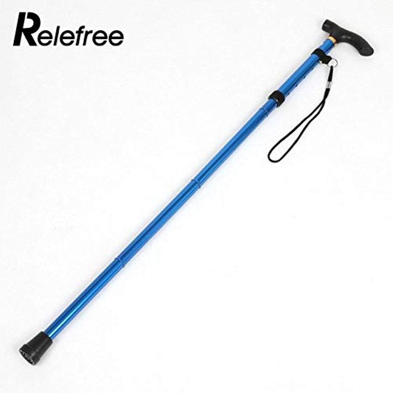 Trekking Pole Aluminum Alloy Walking Stick 6 color Sports 22mm Cane   Bule