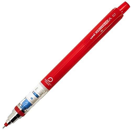 三菱鉛筆 シャープペン クルトガ 0.7 赤芯 M7450C1P.15