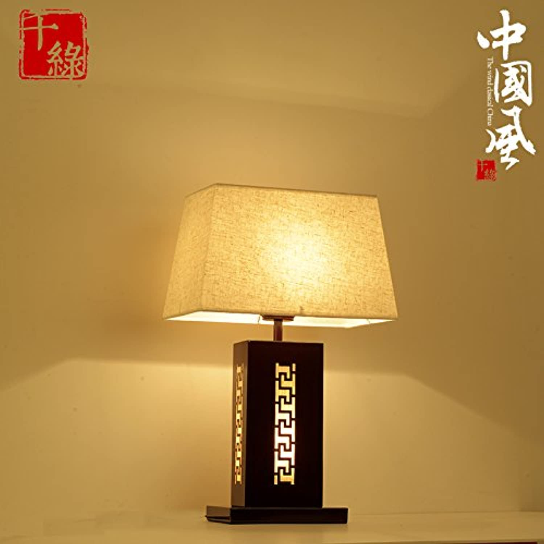 Die Lampen 36 36 36  22  56,5 CM B071DBTVM6     | Elegant und feierlich  57a701