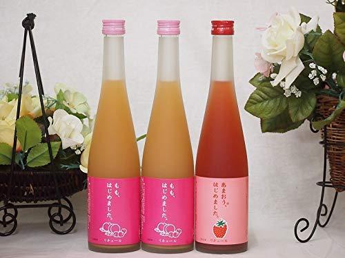 果物梅酒リキュールセット(もも梅酒2本 あまおう梅酒1本)500ml×3本